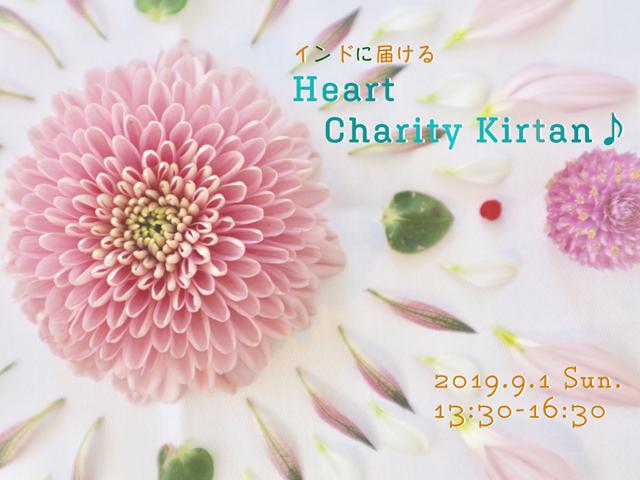 Heart-Charity-Kirtan_s