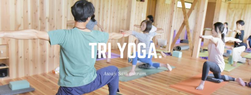 Union Yoga japan:ユニオンヨガジャパン