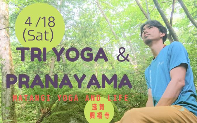 Tri yoga & Pranayama